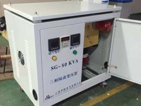 三相变压器SG-50KVA