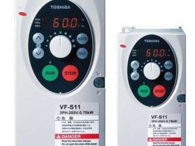 东芝变频器VF-S11系列-机械设备使用标准变频器