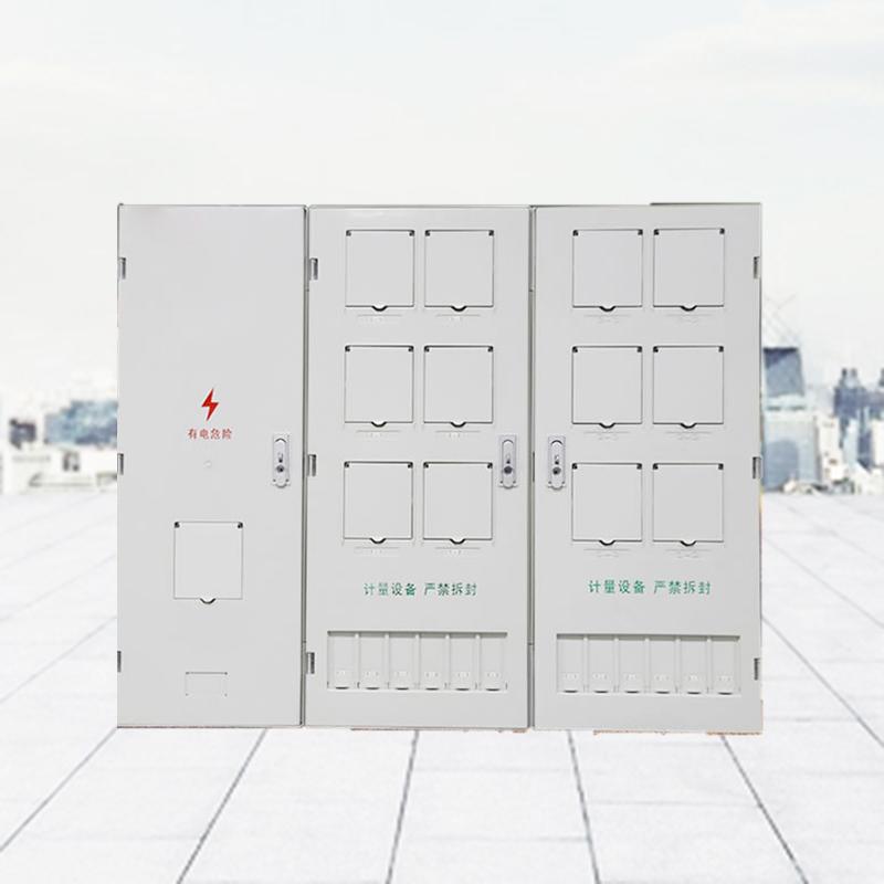 WL计量配电箱