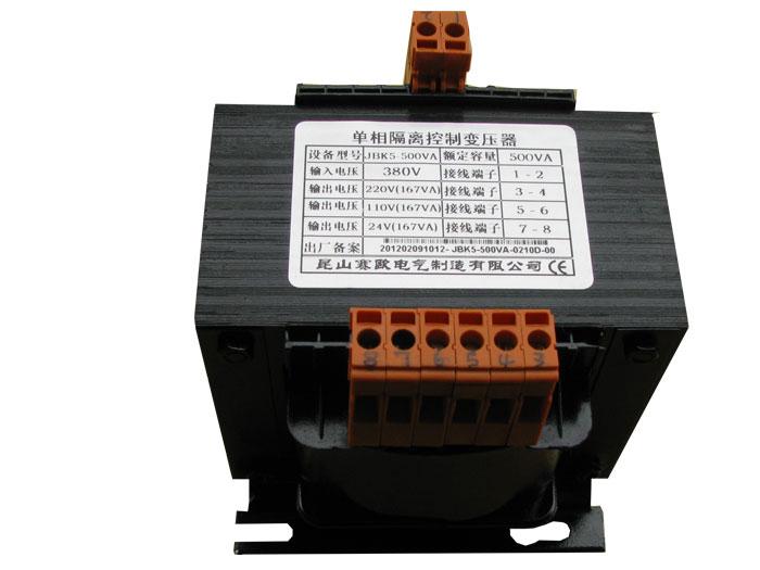 JBK5单相隔离控制变压器
