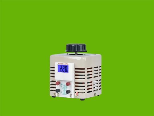 小功率接触式调压器