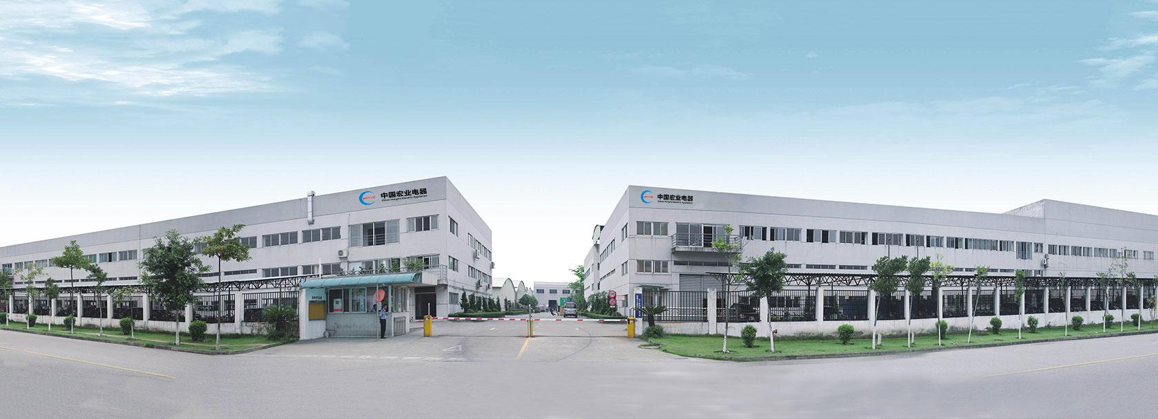 中国宏业电器简介